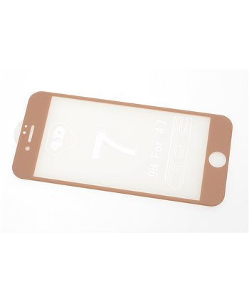 Glas screenprotector H9 4D voor Apple iPhone 7 Plus - Goud (8719273251645)